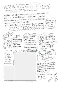 DSCF6769.jpg-1