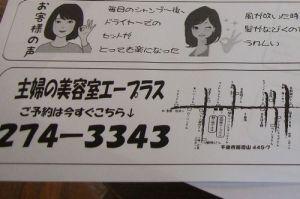 DSCF7457.jpg-1.jpg-1