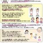 太田様 8小顔セラピーサロン) レイアウト