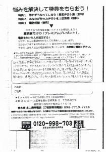 CCF20120826_00001