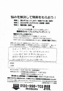 CCF20120826_00004