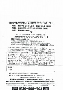 CCF20120826_00005