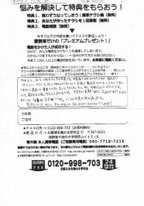 CCF20120826_00007