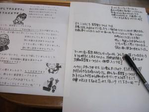 DSCF7953.jpg-1