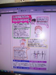 DSCF8003.jpg-1