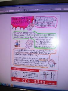 DSCF8005.jpg-1